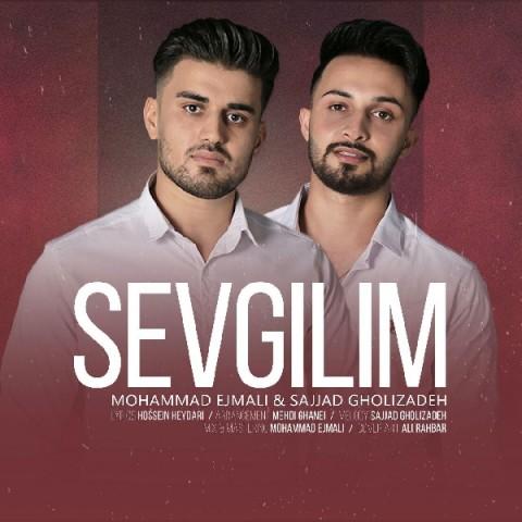 دانلود آهنگ جدید محمد اجمالی و سجاد قلیزاده سوگیلیم