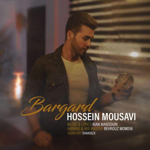 دانلود آهنگ جدید حسین موسوی برگرد