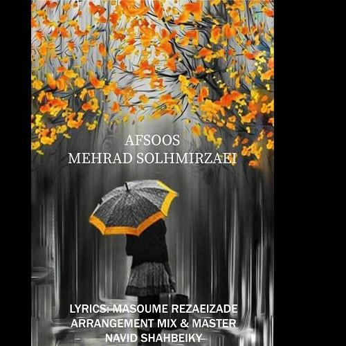 دانلود آهنگ جدید مهراد صلح میرزایی افسوس