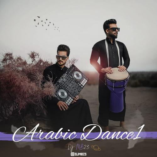 دانلود آهنگ جدید Dj Mb 23 Arabic Dance1