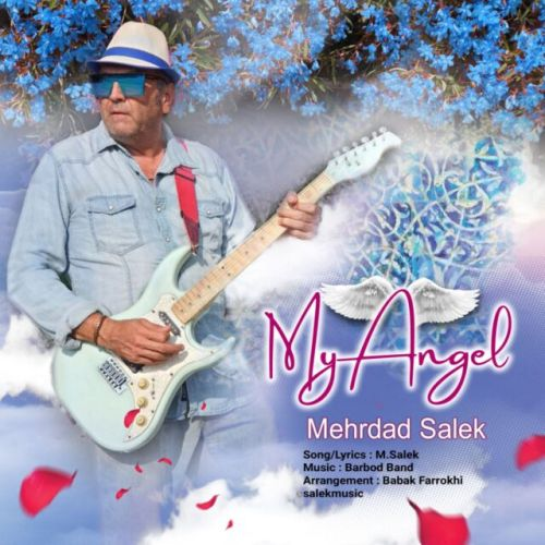 دانلود آهنگ جدید مهرداد سالک فرشته من