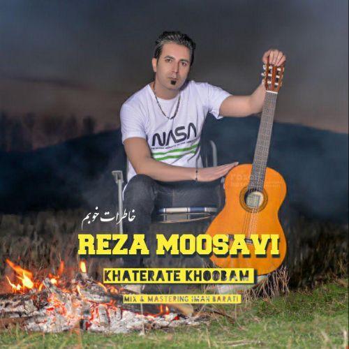 دانلود آهنگ جدید خاطرات خوبم رضا موسوی