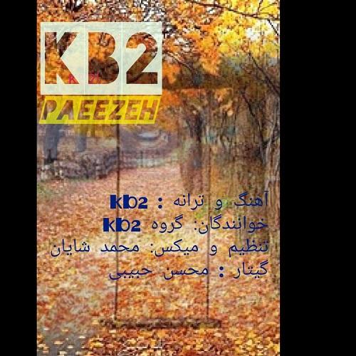 دانلود آهنگ جدید گروه KB2 پاییزه