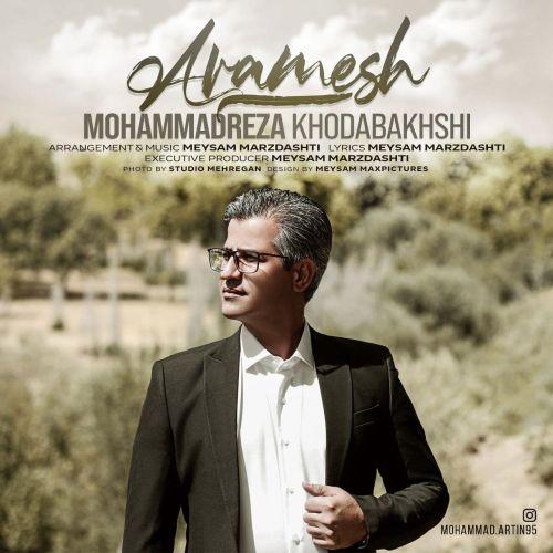 دانلود آهنگ جدید محمدرضا خدابخشی آرامش