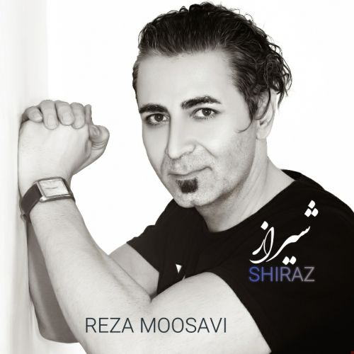 دانلود آهنگ جدید رضا موسوی شیراز
