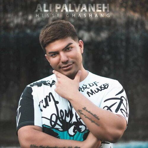 دانلود آهنگ جدید علی پارسا حس قشنگ