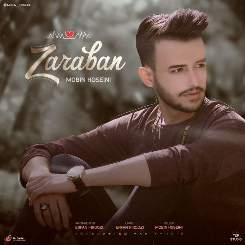 دانلود آهنگ جدید مبین حسینی ضربان