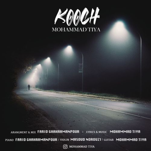 دانلود آهنگ جدید محمد تیا کوچ